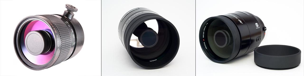 DOF PRO Catadioptric Lenses